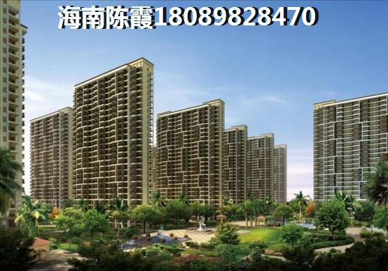 澄迈熙岸高尔夫公寓二手房